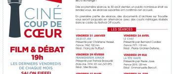 Ciné Coup de Cœur Trouville-sur-Mer
