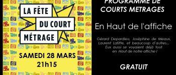 Fête du court-métrage Hauteville-sur-Mer